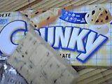 寝る前 クランキークッキー&クリーム