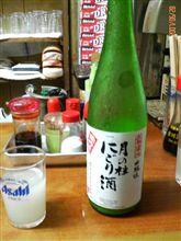 炭酸入り日本酒♪