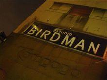 「at The STUDIO BIRDMAN」