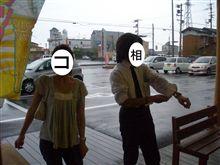 い・いきなりでんな! Σ( ̄□ ̄)