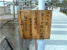 先日の広島旅行の写真など