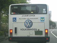 ん?ワーゲンのバス?