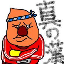 ヒョードル強し!!( `∀´ )
