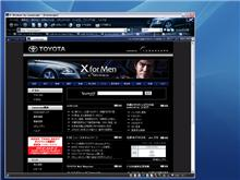 X-Browser
