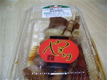 北海道の美味しいヤキトリ