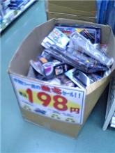 198円セール