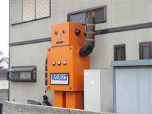 ロボット掃除