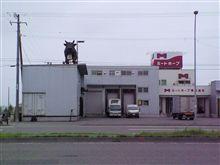 苫小牧市の観光名所