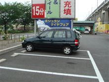【エンスー魂】6/30雑談@金&代車&タイア・・・【炸裂?】