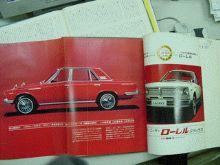 35年前の自動車評論を発掘する