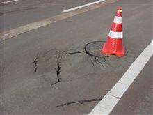 【また地震】中越地震に近い揺れでしたが被害はなし!!