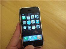 ◆iPhone.(Apple)