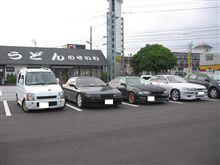 オフ会2007年夏 IN 高知