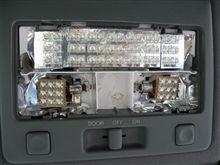 自作LEDルームランプ30連発+12連発追加、42連発!