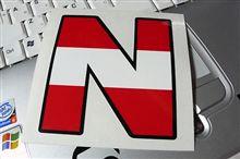 謎な『N』ステッカー^^;