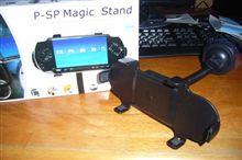 P-SP Magic Stand 到着