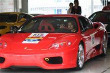 Forza Ferrari IV 2007 PART I