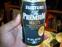 新製品アルコール試飲シリーズ⑤