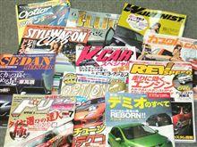 みんカラ始めて雑誌は見なくなりましたか?