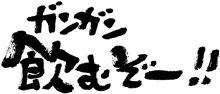 上四半期決算発表 ヾ(`◇')-今年あと156日ー