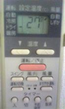 室温設定は27℃
