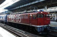 家族旅行の合間に大阪駅で鉄