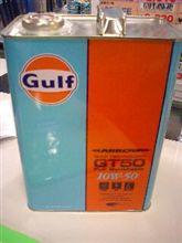 【B4】Gulf Arrow GT50