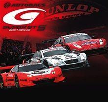 2007  SUPER GT 第5戦 SUGO GT 300km RACE