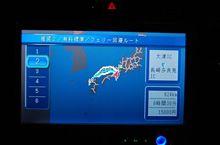 長崎に行ってきま~す