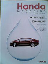 Honda Magazine