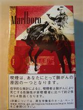 タバココレクション(413)