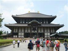 奈良の大仏見に行ってきました♪