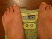 ダイエットの中間報告 その5(2ヶ月目)