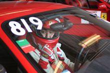 Forza Ferrari IV 2007 PART Ⅲ