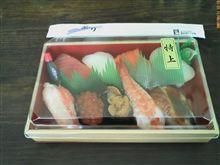 特上寿司?