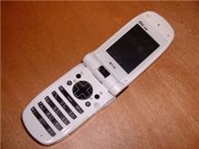 携帯電話修理へ旅立つ!