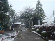 雪のHartge撮影