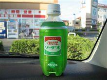 今日も暑かったので運転しながら飲み物を。。。