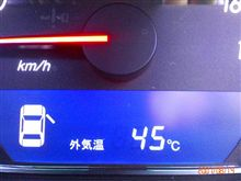 長野が涼しいだと?はあ~? その2