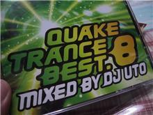 QUAKE TRANCE 8