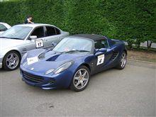 EuroCup 2003