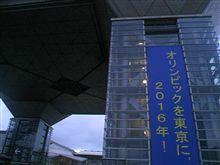 コミケ二日目