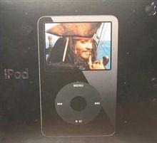 iPod購入