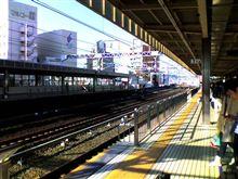 新横浜へ行ってきます