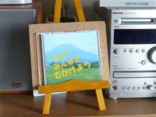 egg工房 DVD8月号 完成版