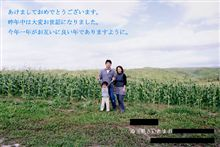 明日は富士五湖界隈へ・・・・