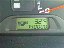 祝!総走行距離14万キロ達成!