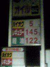 """""""過大広告""""!?"""