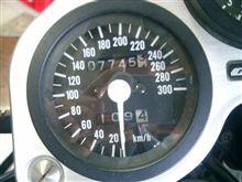 GSX-R1100M/91