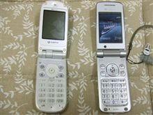 携帯、替えました!